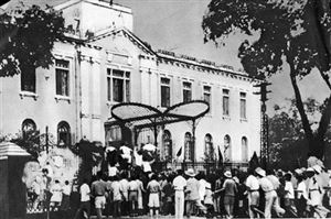 FIRST INDOCHINA WAR 1945-1954